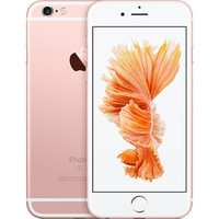 iPhone 6s 32GB Space Gray iPoster.ua