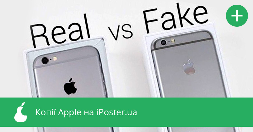 Копії Apple Watch купити Копія Епл Вотч вигідно і недорого - Оголошення  Apple - iPoster.ua c7fdfa38ea5ee