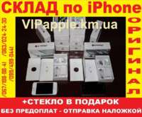 iPhone 4s 32GB Black iPoster.ua