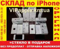 iPhone 4s 8GB White iPoster.ua