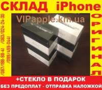 iPhone 5 16GB Black iPoster.ua