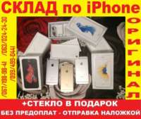 iPhone 6s 16 GB Gold iPoster.ua