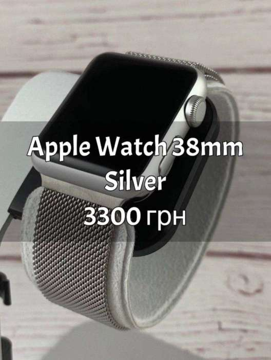 Apple Watch Series 1 38mm Silver Aluminium Case Stainless Steel Band БУ iPoster.ua