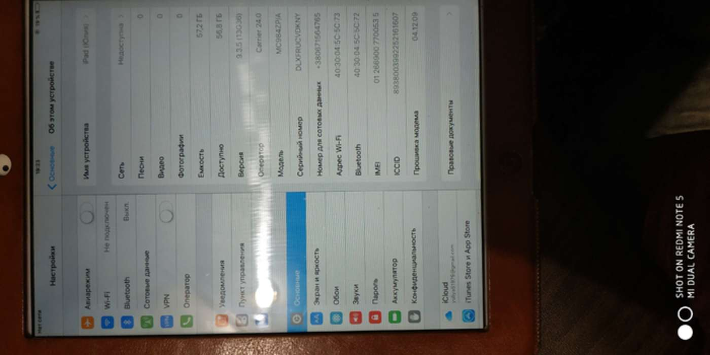 iPad 2 64GB White Wi-Fi + Cellular БУ iPoster.ua