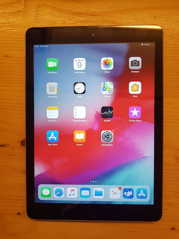 iPad Air 1 16GB Space Gray Wi-Fi + Cellular БУ iPoster.ua