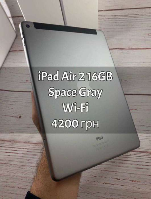 iPad Air 2 16GB Space Gray Wi-Fi БУ iPoster.ua