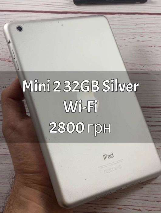 iPad mini 2 32GB Silver Wi-Fi БУ iPoster.ua