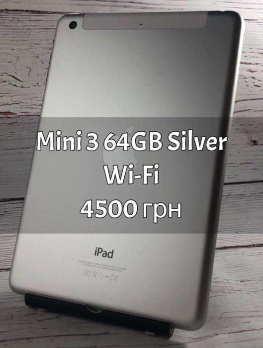 iPad mini 3 64GB Silver Wi-Fi БУ iPoster.ua
