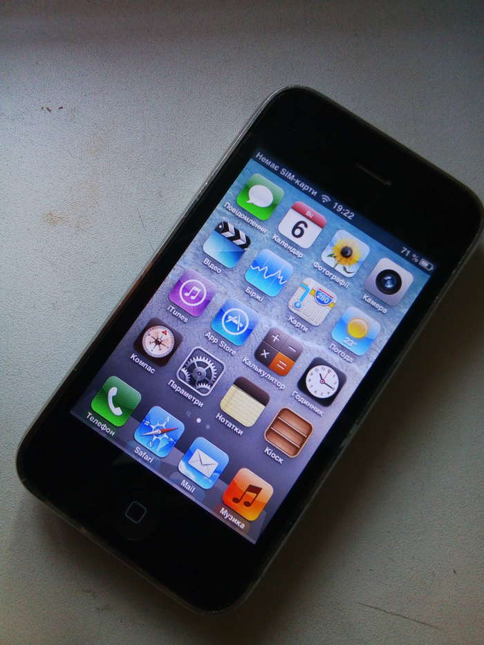 iPhone 3GS 8 GB Black БУ iPoster.ua