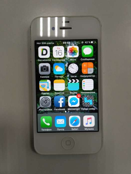iPhone 4s 16GB White БУ iPoster.ua