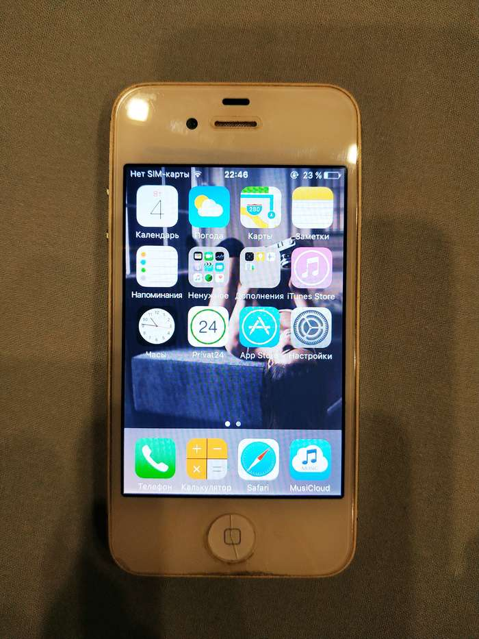 iPhone 4s 32GB White БУ iPoster.ua