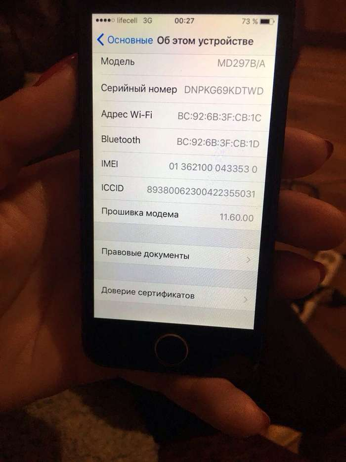 iPhone 5 16GB Black БУ iPoster.ua