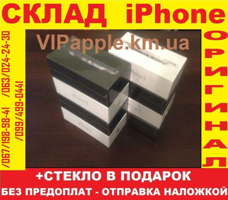 iPhone 5 16GB White iPoster.ua