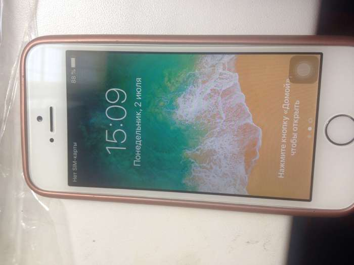 iPhone 5s 32 GB Silver БУ iPoster.ua