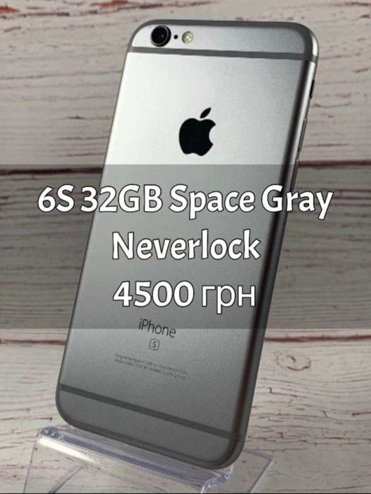 iPhone 6s 32GB Space Gray БУ iPoster.ua