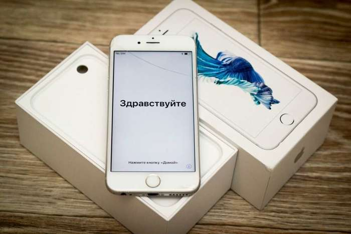 iPhone 6s 64GB Silver БУ iPoster.ua