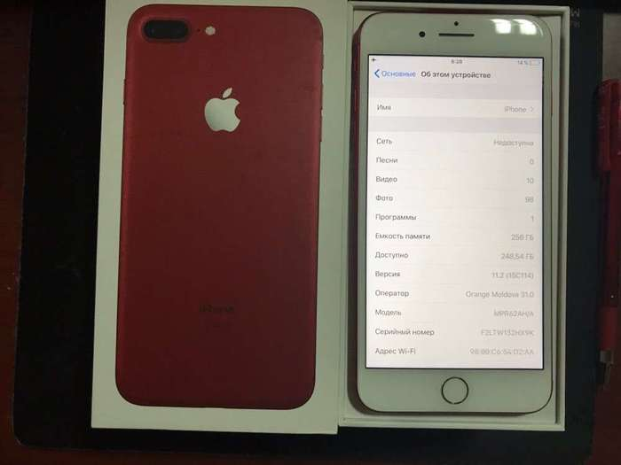 iPhone 7 Plus 256 GB (PRODUCT)RED БУ iPoster.ua
