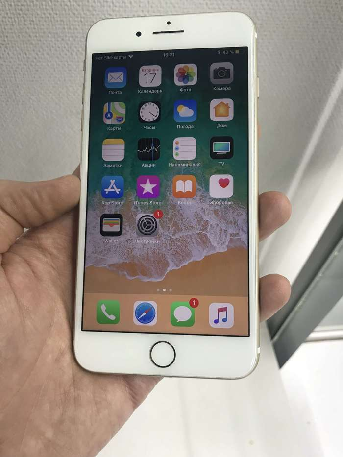 iPhone 7 Plus 32 GB Gold БУ iPoster.ua