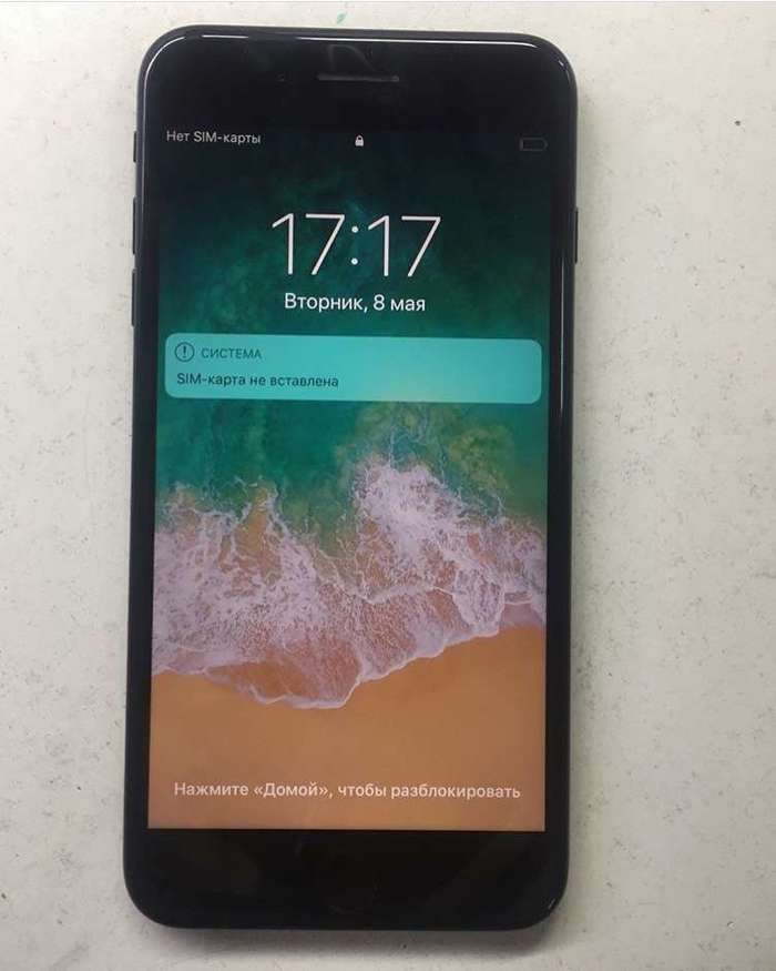 iPhone 7 Plus 32 GB Jet Black БУ iPoster.ua