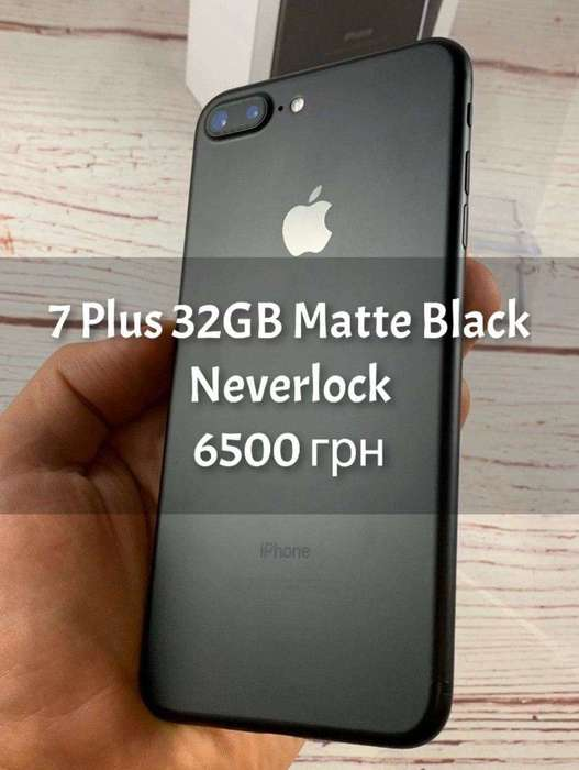 iPhone 7 Plus 32GB Black БУ iPoster.ua