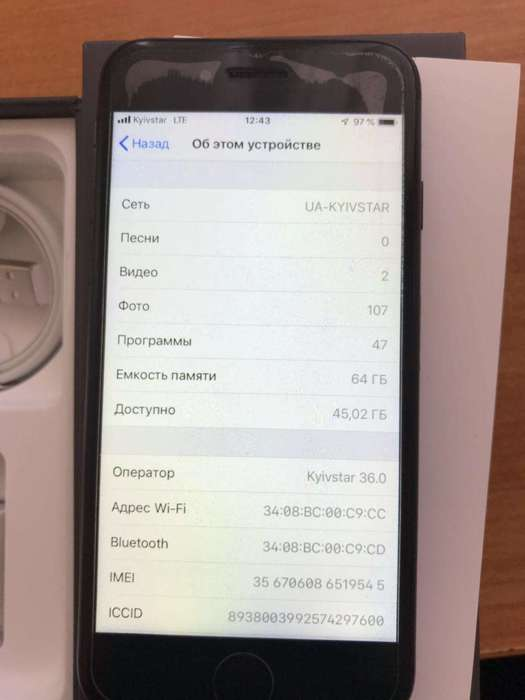 iPhone 8 64GB Space Gray БУ iPoster.ua