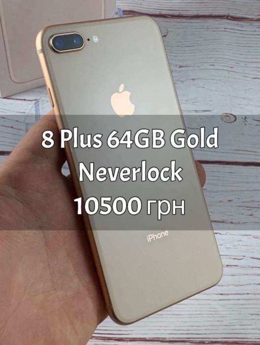 iPhone 8 Plus 64GB Gold БУ iPoster.ua