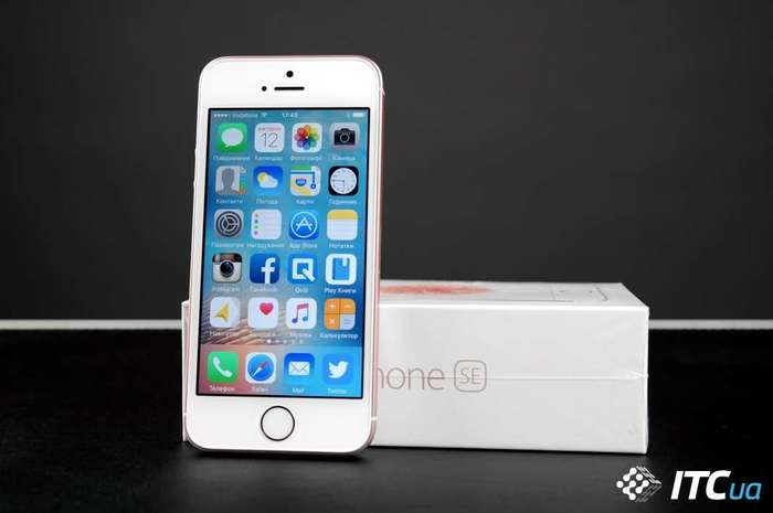 iPhone SE 16 GB Silver iPoster.ua