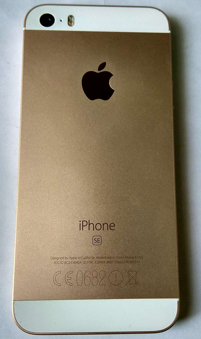 iPhone SE 32 GB Gold БУ iPoster.ua