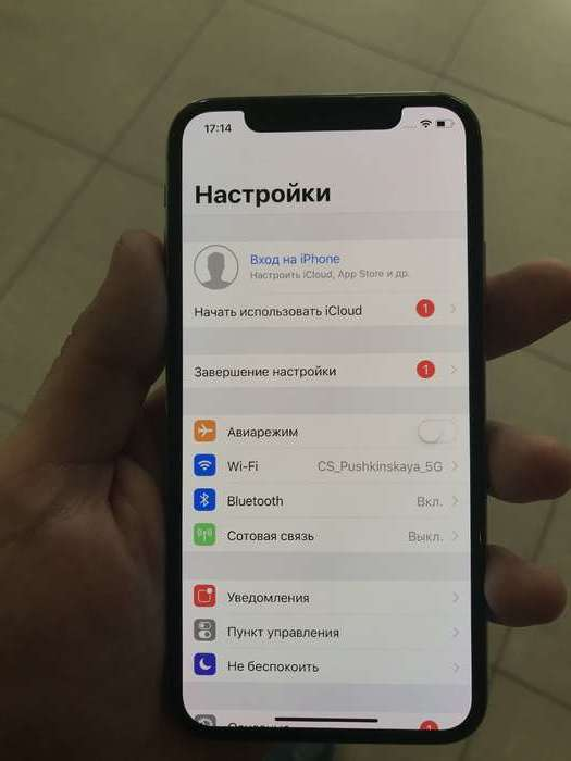 iPhone X 64 GB Silver БУ iPoster.ua