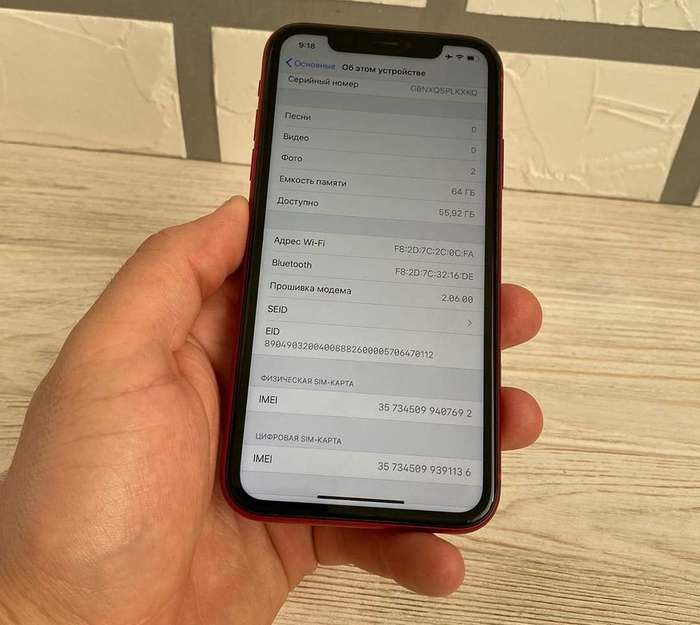 iPhone Xr 64GB (PRODUCT)RED БУ iPoster.ua