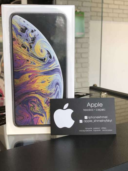 iPhone Xs Max 256GB Silver iPoster.ua