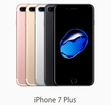Куплю новий iphone 7 plus iPoster.ua