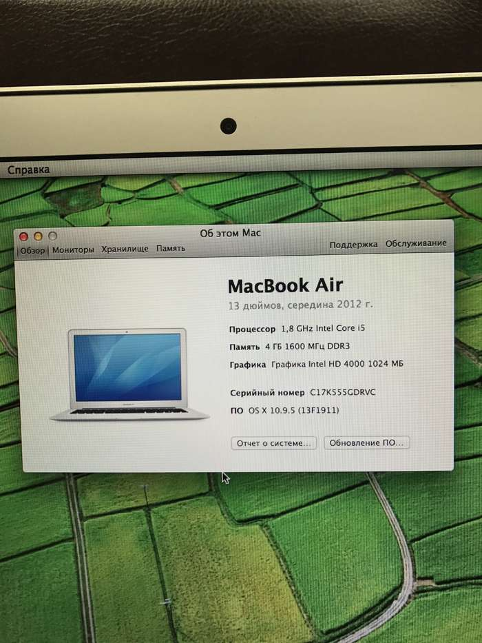 "MacBook Air 13"" 2012 БУ iPoster.ua"