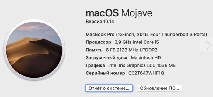 "MacBook Pro 13"" Silver Touch Bar 2016 БУ iPoster.ua"